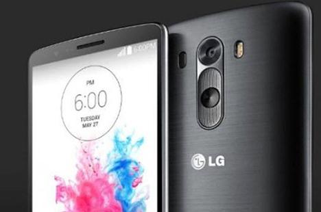 LG'nin Amiral Gemisi G3'ünün Fiyatı Belli Oldu