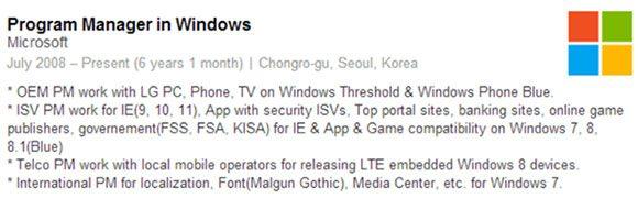 LG bu sefer Windows Phone 8.1 üzerinde çalışıyor