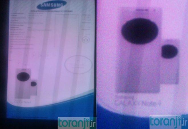 Samsung Galaxy Note 4 akıllı kılıfı görüntülendi