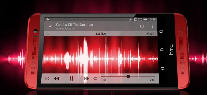 HTC One E8 Kısa Sürede Rekor Kırdı