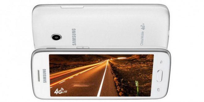 Samsung Galaxy Core Mini Görüldü!