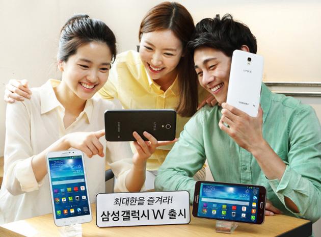 Samsung'tan yeni büyük ekranlı akıllı telefon