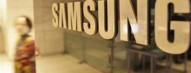 Samsung-Konferans