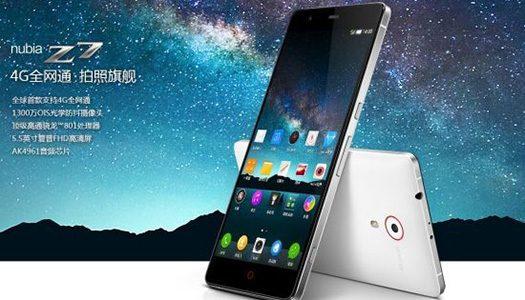 ZTE'den Z7 Serisi İle 3 Yeni Telefon!
